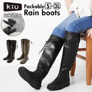 キウ(KiU)のゆのちま 様専用(レインブーツ/長靴)