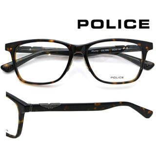 ポリス(POLICE)のpolice メガネ サングラス (サングラス/メガネ)