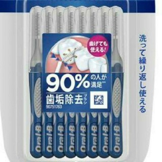 【20%off】ブラウン オーラルB 歯間ブラシ 10本セット 2個セット(歯ブラシ/デンタルフロス)