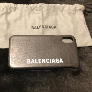 バレンシアガ(Balenciaga)のバレンシアガ❤️iPhoneX ケース(iPhoneケース)