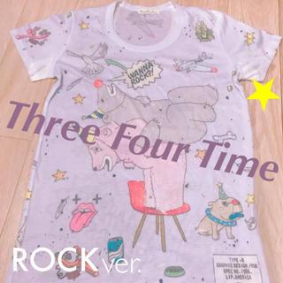 スリーフォータイム(ThreeFourTime)のスリーフォータイム ROCK Tシャツ (Tシャツ(半袖/袖なし))