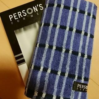 パーソンズ(PERSON'S)のPERSON'S タオルハンカチ(ハンカチ/ポケットチーフ)