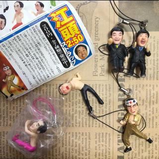 未使用❗️江頭 2:50 ストラップ ゴールド 金 エガちゃん エガチャンネル(お笑い芸人)