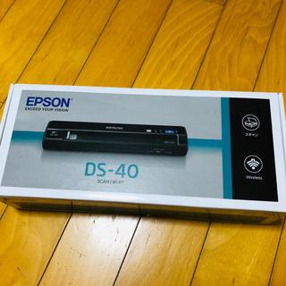 EPSON - エプソン モバイルスキャナー DS-40