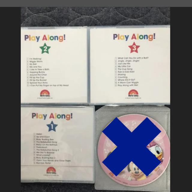 Disney(ディズニー)の最新 DWE ディズニー ディズニー英語システム プレイアロング CD 絵本 エンタメ/ホビーのCD(キッズ/ファミリー)の商品写真