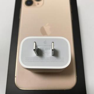 アップル(Apple)のiPhone11 Pro 18W 付属品 USB電源アダプタ (バッテリー/充電器)