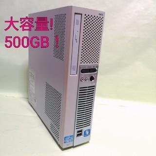 NEC - 大容量♪500GB HDD搭載♪ 置き場所に困らないスリムデスクトップPC