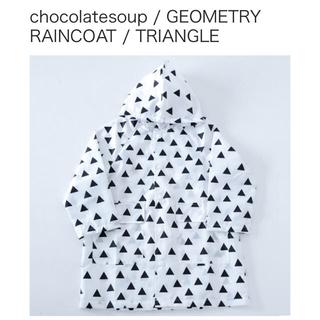 コドモビームス(こどもビームス)のchocolatesoup GEOMETRY RAINCOAT TRIANGLE(レインコート)