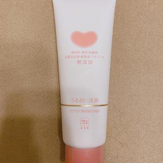 カウブランド(COW)の牛乳石鹸 カウブランド 無添加 うるおい洗顔(110g)(洗顔料)
