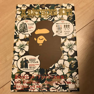 アベイシングエイプ(A BATHING APE)の値下げ☆A Bathing Ape 2008 summer collection(ファッション/美容)