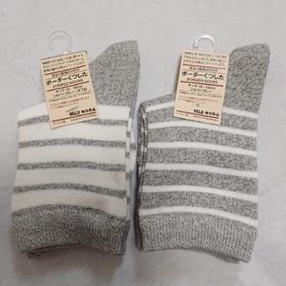ムジルシリョウヒン(MUJI (無印良品))の無印良品 キッズ 靴下 2足セット 15~18㎝(靴下/タイツ)