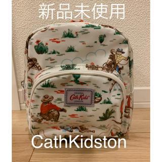 キャスキッドソン(Cath Kidston)の新品 キャスキッドソン リュック キッズ カウボーイ(リュックサック)