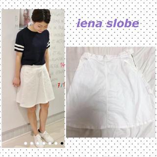 イエナスローブ(IENA SLOBE)のienaslobe♡フレアデニムスカート ホワイト(ひざ丈スカート)