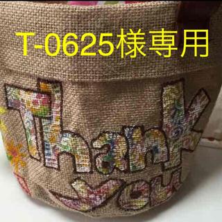 キスマイフットツー(Kis-My-Ft2)の【T-0625様専用】トイレットペーパーホルダーカバー(ピンク)(雑貨)