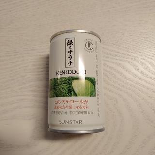 サンスター(SUNSTAR)のサンスター 緑でサラナ10本(その他)