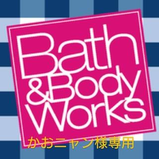 バスアンドボディーワークス(Bath & Body Works)のかおニャン様専用(ボディクリーム)