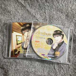 Attribute 〜大学教授から教わったこと〜本編+特典CD(CDブック)