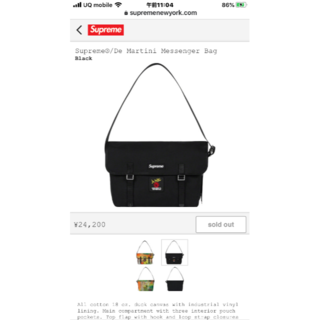 シュプリーム(Supreme)のSupreme De Martini Messenger Bag Black(メッセンジャーバッグ)