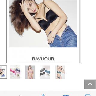 ラヴィジュール(Ravijour)のTシャツブラC70新品未使用(ブラ)
