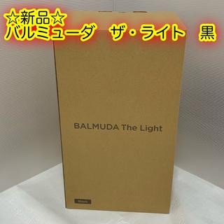 バルミューダ(BALMUDA)の☆新品未使用☆BALMUDA The Light ブラック L01A-BK(テーブルスタンド)