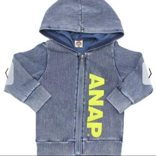 アナップキッズ(ANAP Kids)の新品、未使用、タグ付き☆ANAPキッズ☆セットアップ☆130cm(ジャケット/上着)