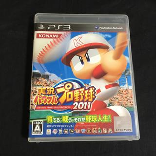 実況パワフルプロ野球2011 PS3(家庭用ゲームソフト)