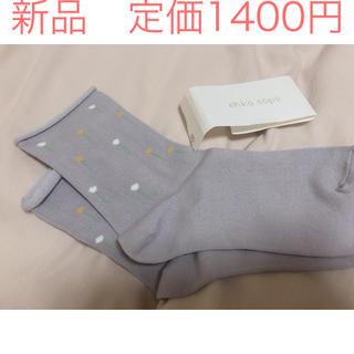 サマンサモスモス(SM2)のehka sopo くつ下(ソックス)