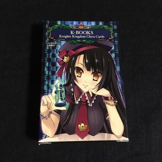 片桐雛太 K-BOOKS knights chess cards(ノベルティグッズ)