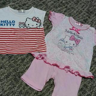ハローキティ(ハローキティ)のサンリオ キティ 80 90 Tシャツ パジャマ セット(パジャマ)