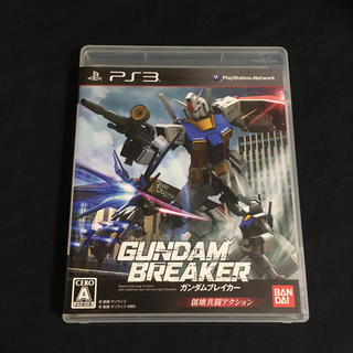 プレイステーション3(PlayStation3)のガンダムブレイカー PS3(家庭用ゲームソフト)