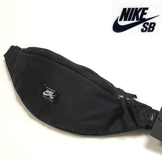 ナイキ(NIKE)のNIKE SB ヘリテージ ウエストポーチ ブラック(ボディバッグ/ウエストポーチ)