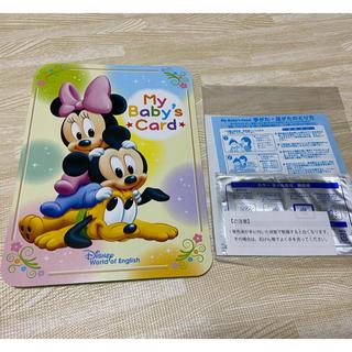 ディズニー(Disney)の【新品未使用】Disney My Baby's card 手形足形(手形/足形)