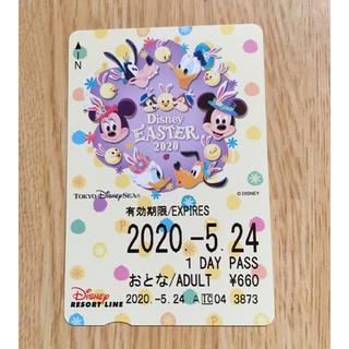 ディズニー(Disney)の【使用済】ディズニーリゾートラインのフリー切符(鉄道乗車券)