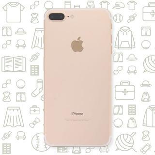 アイフォーン(iPhone)の【C】iPhone7Plus/128/SIMフリー(スマートフォン本体)