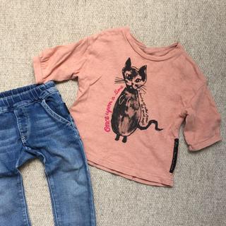 フィス(FITH)のfith モンキーデニムパンツ + くすみピンクのねこカットソー(パンツ)