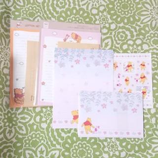 クマノプーサン(くまのプーさん)のプーさんのレターセット 3種類(カード/レター/ラッピング)