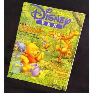 ディズニー(Disney)のDisney FAN 2000年9月号(ニュース/総合)