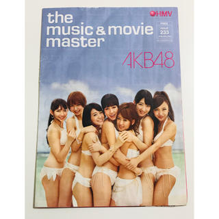 AKB48 - AKB48 HMV the music & movie master