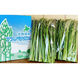 北海道産グリーンアスパラガス♪2キロ送料無料(野菜)