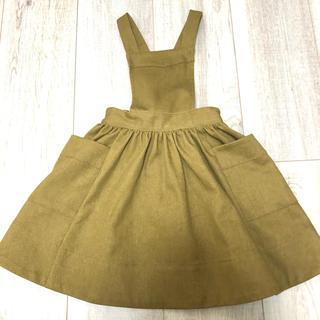 キャラメルベビー&チャイルド(Caramel baby&child )の新品 soorploom スカート 2/3(スカート)