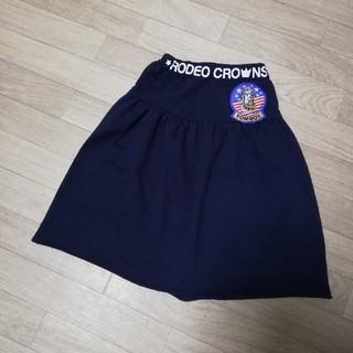 ロデオクラウンズ(RODEO CROWNS)のRODEO CROWNS ロデオクラウンズ キッズ ロングスカート 90(スカート)