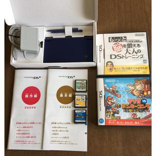 ニンテンドーDS(ニンテンドーDS)のニンテンドーDSi メタリックブルー&ソフト5本セット(携帯用ゲーム機本体)