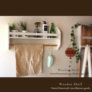 アンティーク風 バスタオルも掛けれる ウォールシェルフ ホワイト 木製(家具)