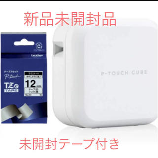 ブラザー(brother)の新品♡ピータッチキューブ   PT-P710BT(テープ/マスキングテープ)