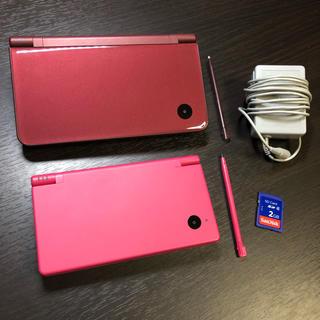 ニンテンドーDS(ニンテンドーDS)のニンテンドーDSi 本体 2つ + 充電器 + SDカード(携帯用ゲーム機本体)