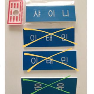 シャイニー(SHINee)の新品 SHINee ネームタグ(K-POP/アジア)