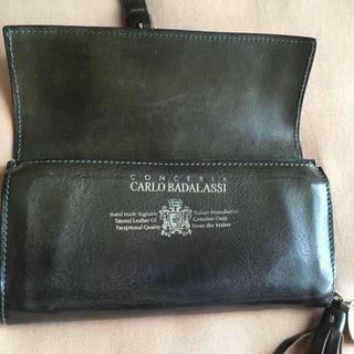 ジャーナルスタンダード(JOURNAL STANDARD)のサラナン saranam  長財布🧚🏻♀️ 本革 日本製(長財布)