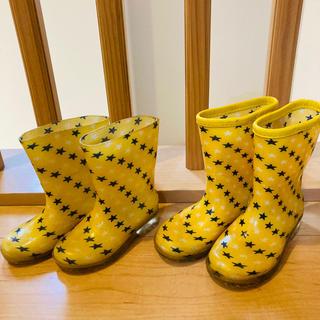 ホーキンス(HAWKINS)のキッズ長靴 17&15cm(長靴/レインシューズ)