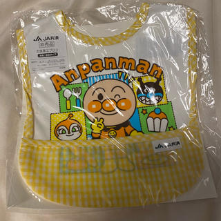 バンダイ(BANDAI)の非売品 アンパンマン お食事エプロン スタイ(お食事エプロン)
