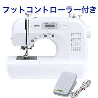 ブラザー(brother)のnamichan様専用(^^)新品未使用 ブラザー ミシン PS205(その他)